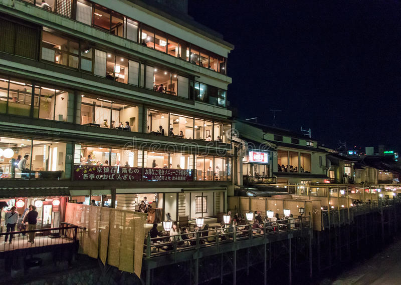 Gion District, Kyoto. Kyoto, Japan at the historic Gion District. Night view royalty free stock photo