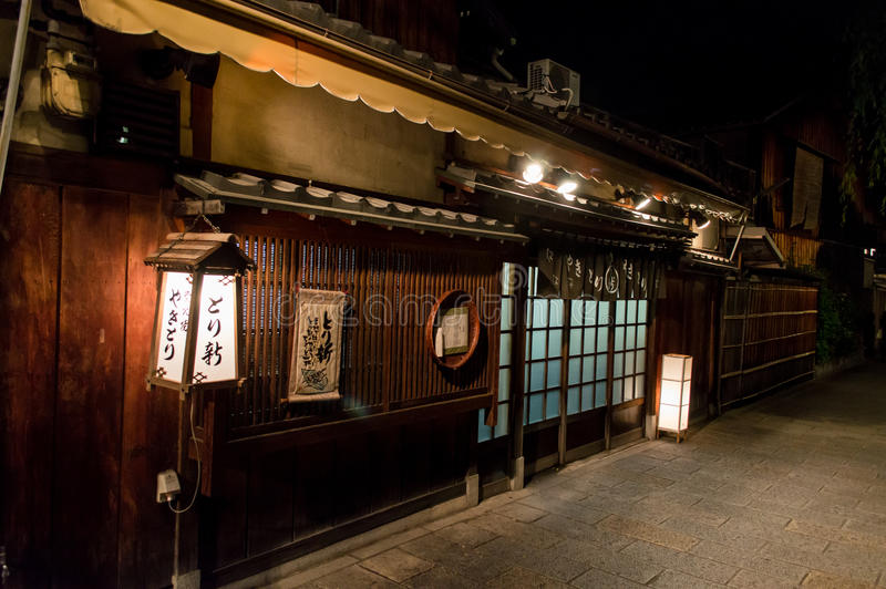 Gion District, Kyoto. Kyoto, Japan at the historic Gion District. Night view stock images