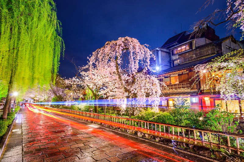 Gion District of Kyoto, Japan. Kyoto, Japan at the historic Gion District during the spring season stock photos