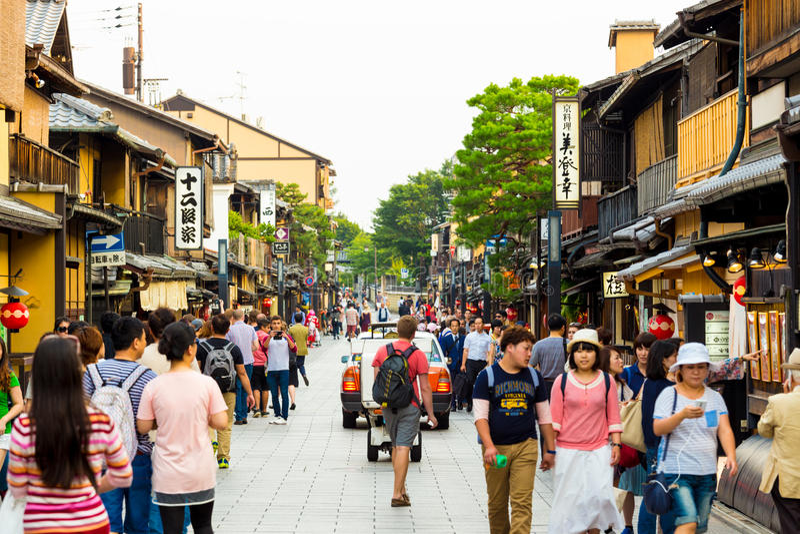 Gion Geisha Teahouse Restaurant District Kyoto royalty free stock photos