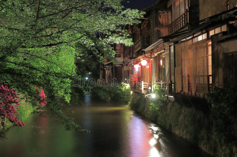 Gion Kyoto Japan. Beautiful old house in Gion district Kyoto night royalty free stock photo