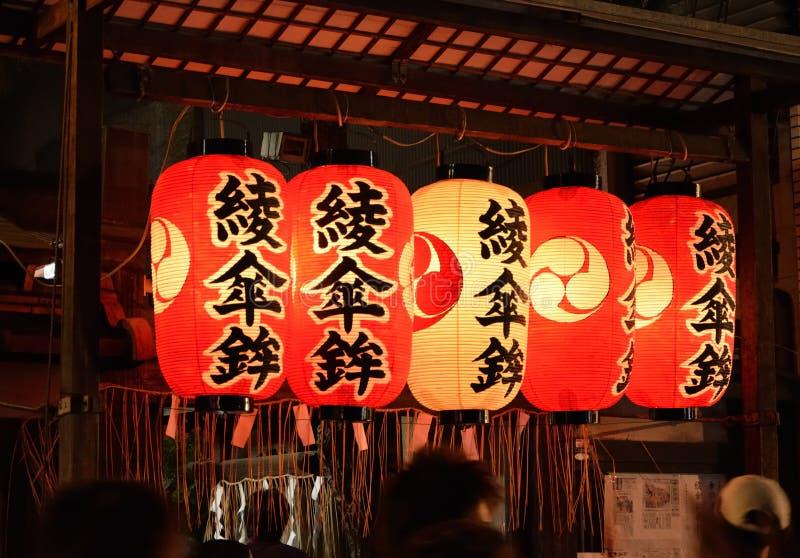 Night of Gion Matsuri festival in summer, Kyoto Japan. Paper lanterns of Gion festival night in Kyoto Japan stock photos