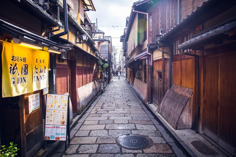 Gion street. Kyoto, Japan - November 20, 2018: At Gion, these preserved machiya houses many of which now function as restaurants, serving Kyoto style kaiseki royalty free stock image