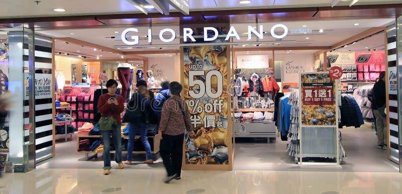 Giordano en Hong Kong image libre de droits