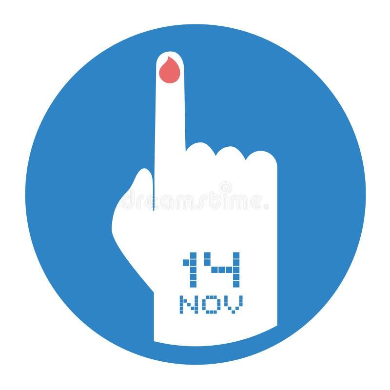 Giorno del mondo dell'icona del diabete illustrazione vettoriale