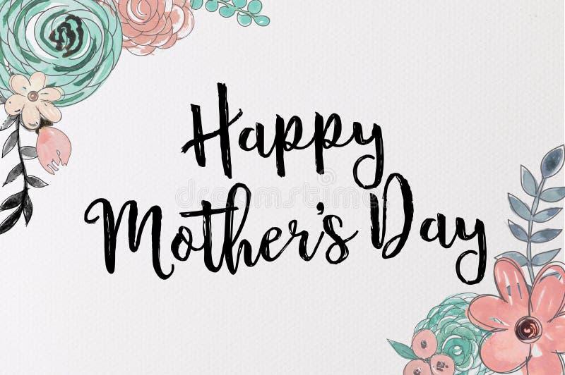 Giorno della madre felice illustrazione vettoriale