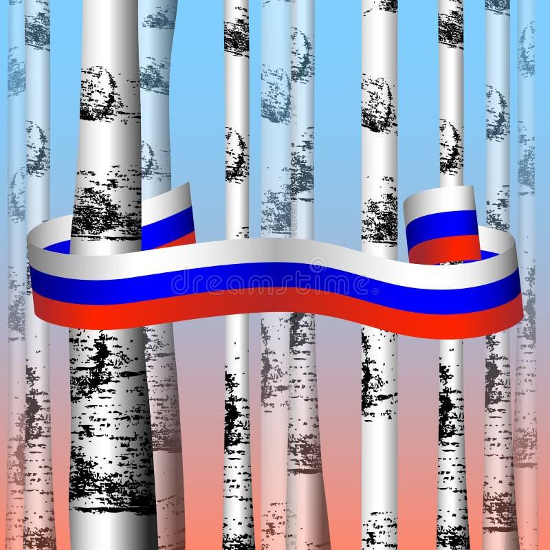Giorno della Russia Festa russa ufficiale Cielo di sera Tronchi delle betulle E illustrazione di stock