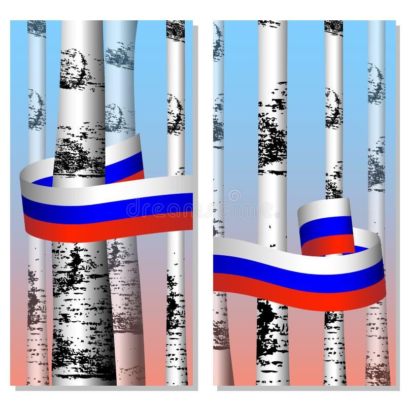 Giorno della Russia Festa russa ufficiale Tronchi delle betulle E royalty illustrazione gratis