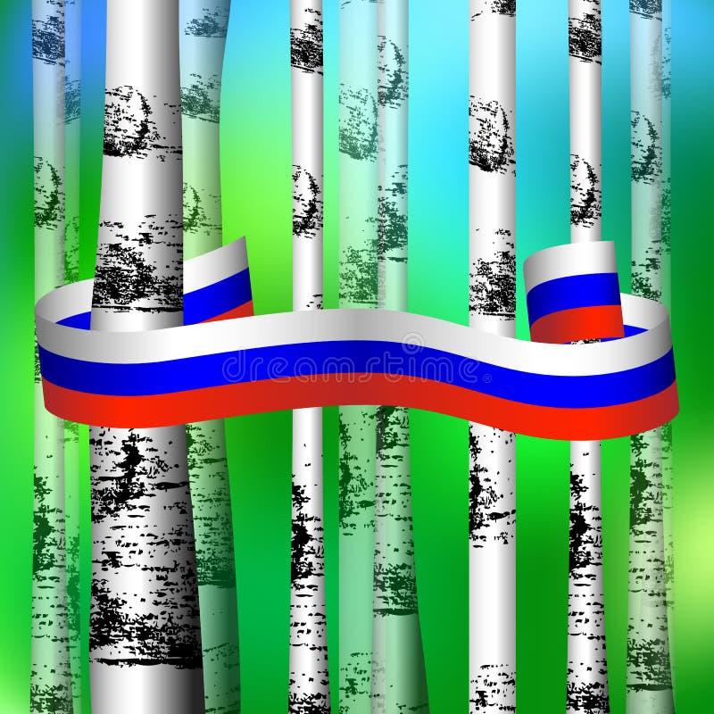 Giorno della Russia Festa russa ufficiale Tronchi delle betulle E illustrazione vettoriale