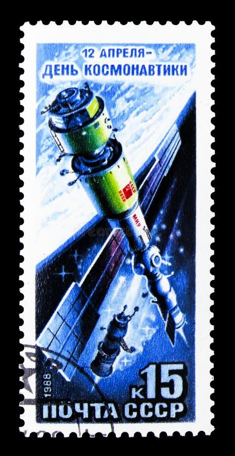 Giorno di cosmonautica, il 12 aprile, circa 1988 illustrazione di stock