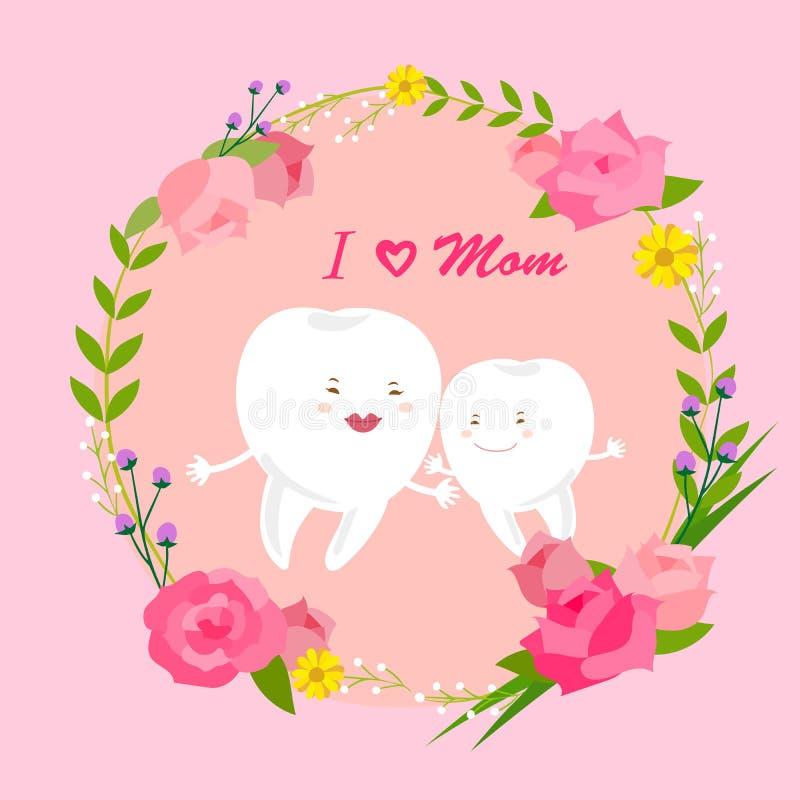 Giorno di madre felice illustrazione vettoriale