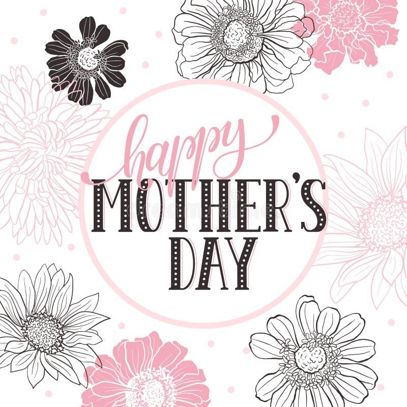 Giorno di madre felice illustrazione di stock