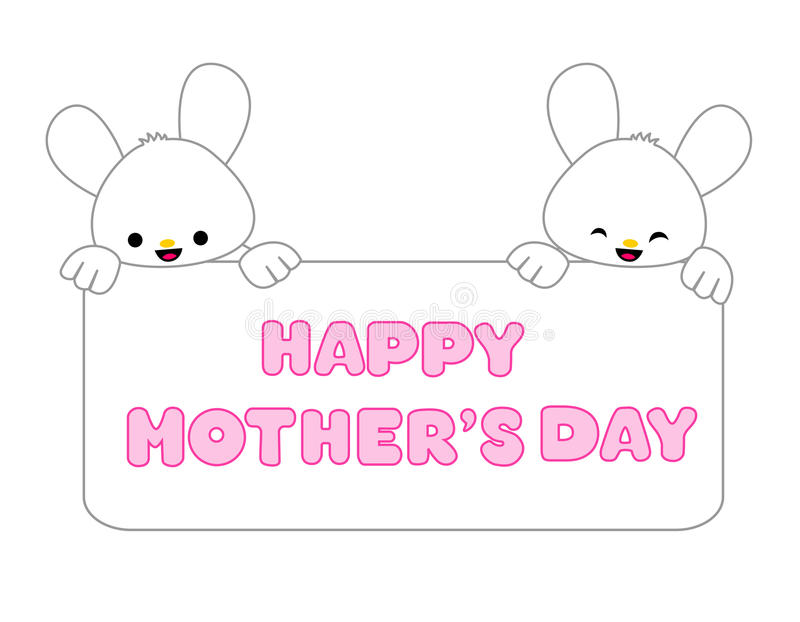 Giorno di madri felice illustrazione vettoriale