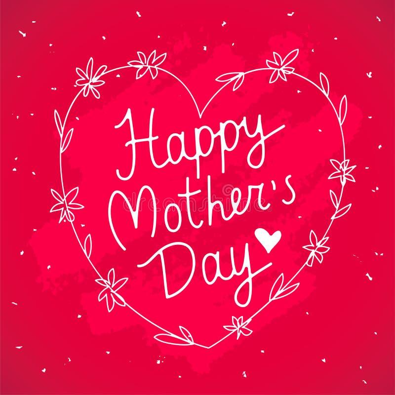Giorno di madri felice Carta di regalo eccellente illustrazione vettoriale