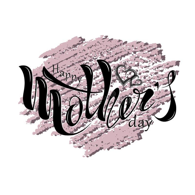 Giorno felice del ` s della madre del bello testo scritto a mano con cuore, picchiettio illustrazione vettoriale