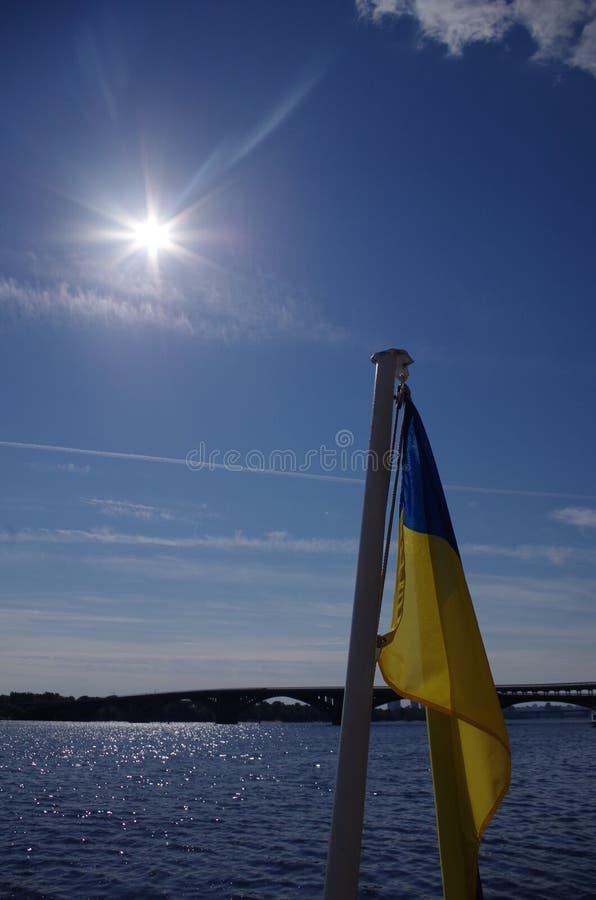 Giorno soleggiato meraviglioso a Kiev immagine stock