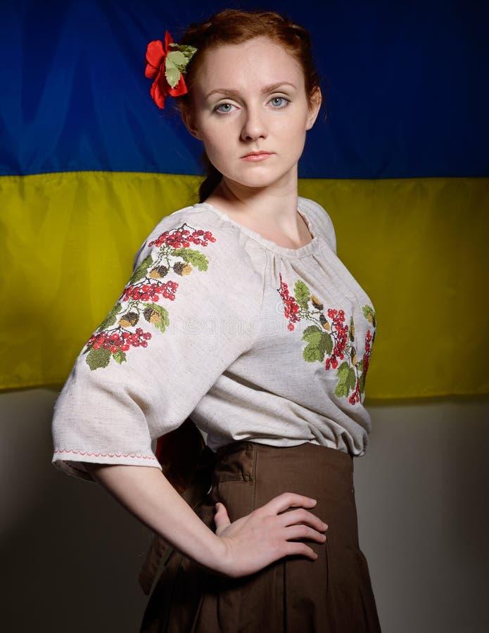 Giovane generazione ucraina immagine stock