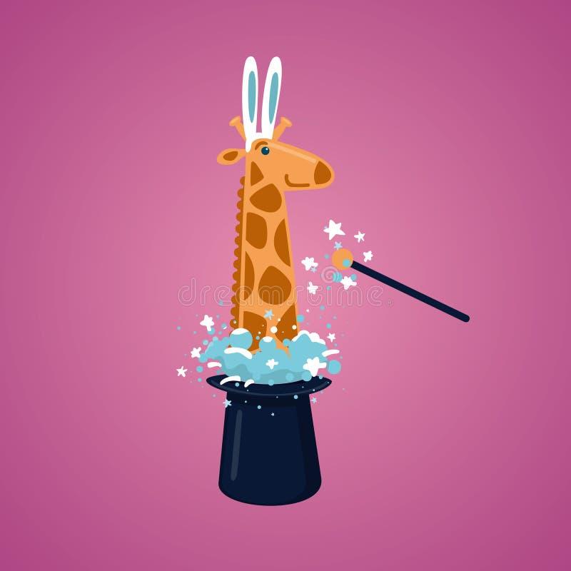 Girafa em um chapéu mágico ilustração royalty free