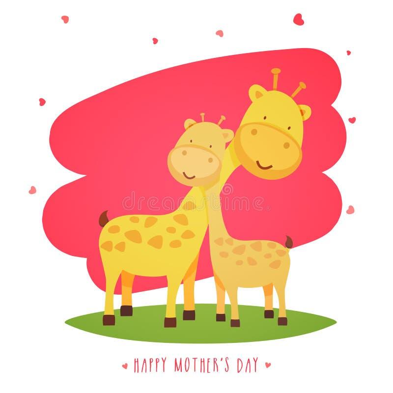 Giraffe μητέρα με Giraffe μωρών για την ημέρα της μητέρας ελεύθερη απεικόνιση δικαιώματος