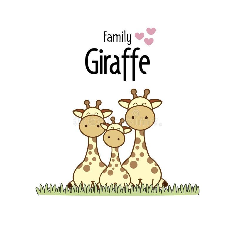 Giraffe μητέρα οικογενειακών πατέρων και νεογέννητο μωρό ελεύθερη απεικόνιση δικαιώματος