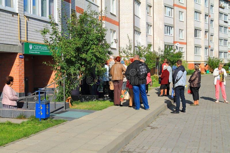Giri la previsione dell'apertura del ramo di Sberbank fotografia stock libera da diritti