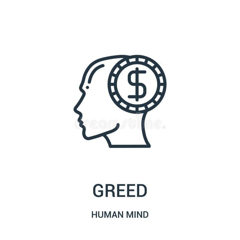 girighetsymbolsvektor från samling för mänsklig mening Tunn linje illustration för vektor för girighetöversiktssymbol Linjärt sym royaltyfri illustrationer