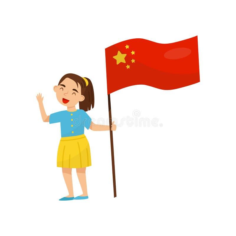 Girl holding national flag of China, design element for Independence Day, Flag Day vector Illustration on a white stock illustration