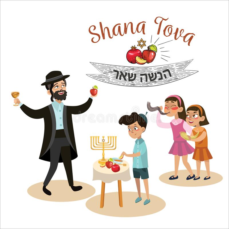Girls blowing Shofar horn, text means Jewish New Year, man in holding apple and glass with wine on Rosh Hashanah stock illustration