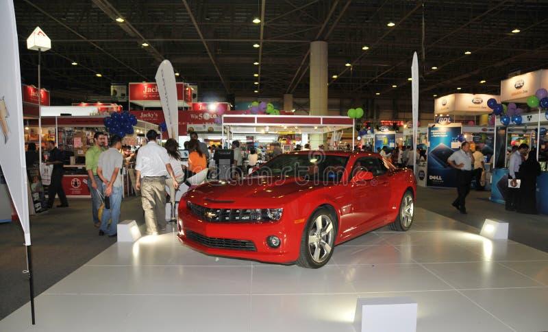 GITEX 2009 - Carro mega do prêmio da tração imagem de stock royalty free