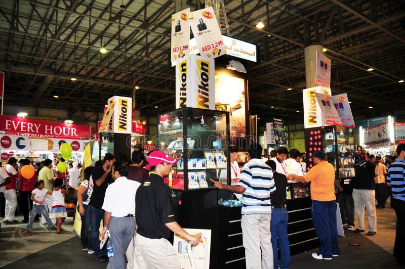 Gitex Shopper 2008 - Nikon