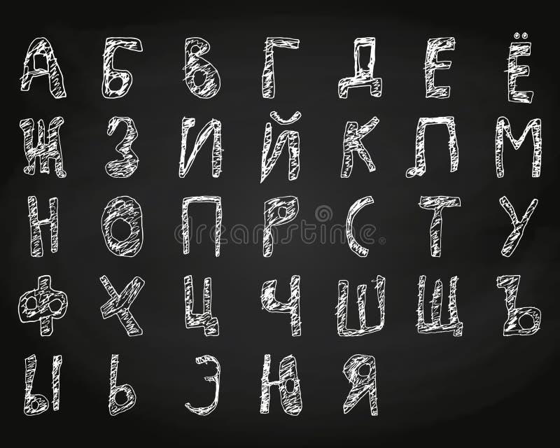 Giz tirado mão do alfabeto cirílico da garatuja a bordo ilustração royalty free