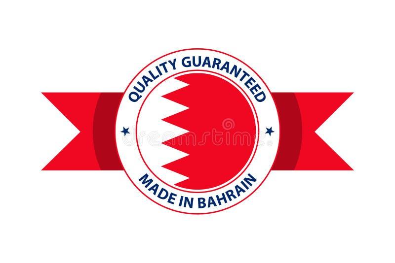 Gjort i Bahrain den kvalitets- stämpeln ocks? vektor f?r coreldrawillustration stock illustrationer