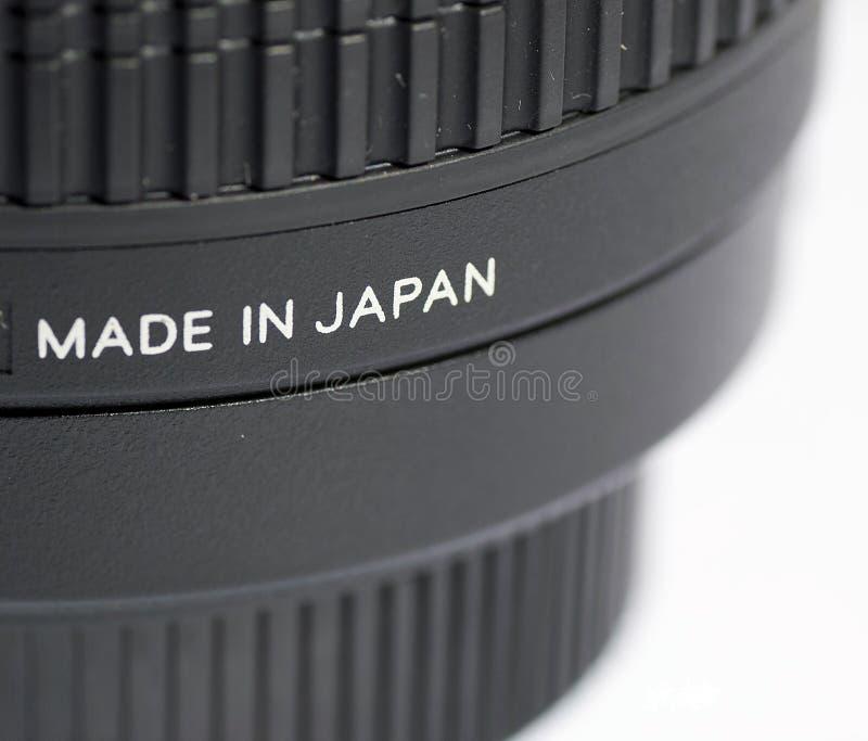 Gjort i Japan arkivbilder