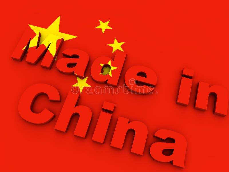 Gjort i Kina vektor illustrationer