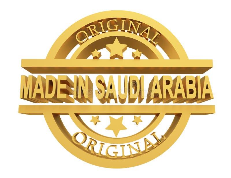Gjort i Saudiarabien, illustration 3d stock illustrationer