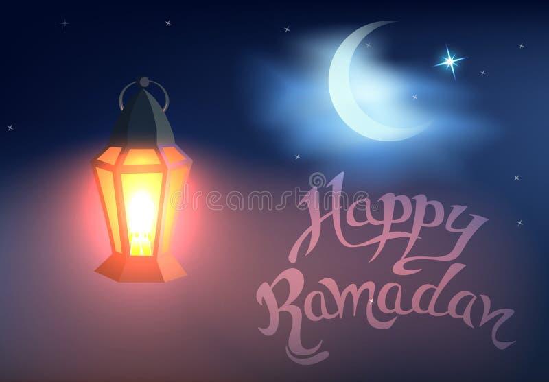 Glänsande lykta mot blå natthimmel med en växande måne vektor illustrationer