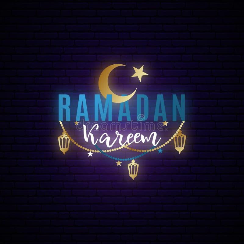 Glödande baner för Ramadan Kareem neon vektor illustrationer