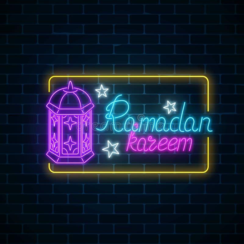 Glödande neonbaner av ramadan den islamiska heliga månaden på mörk bakgrund för tegelstenvägg ramadan kareem stock illustrationer