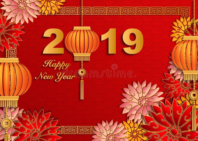 Glückliche chinesische Entlastungsblume des neuen Jahres 2019 Retro- Gold, Laterne lizenzfreie abbildung