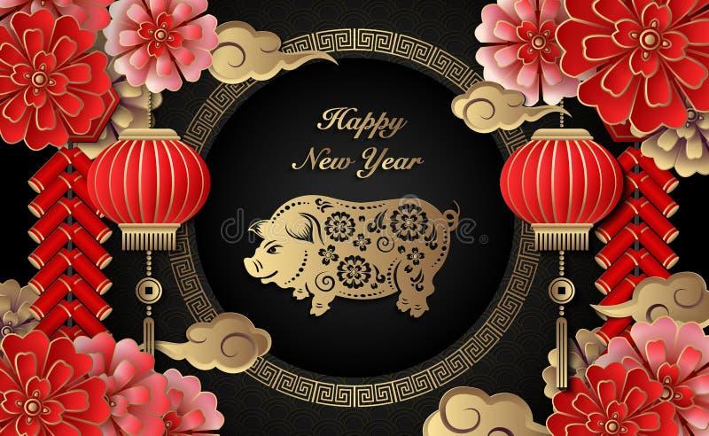Glückliche chinesische Entlastungsblumenlaternenschwein-Wolkenkracher des neuen Jahres Retro- Goldund runden Rahmen vergittern vektor abbildung