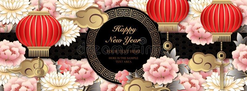 Glückliche chinesische Entlastungskunstpfingstrosenblumen-Wolkenlaterne des neuen Jahres 2019 Retro- und Gitterrahmen vektor abbildung