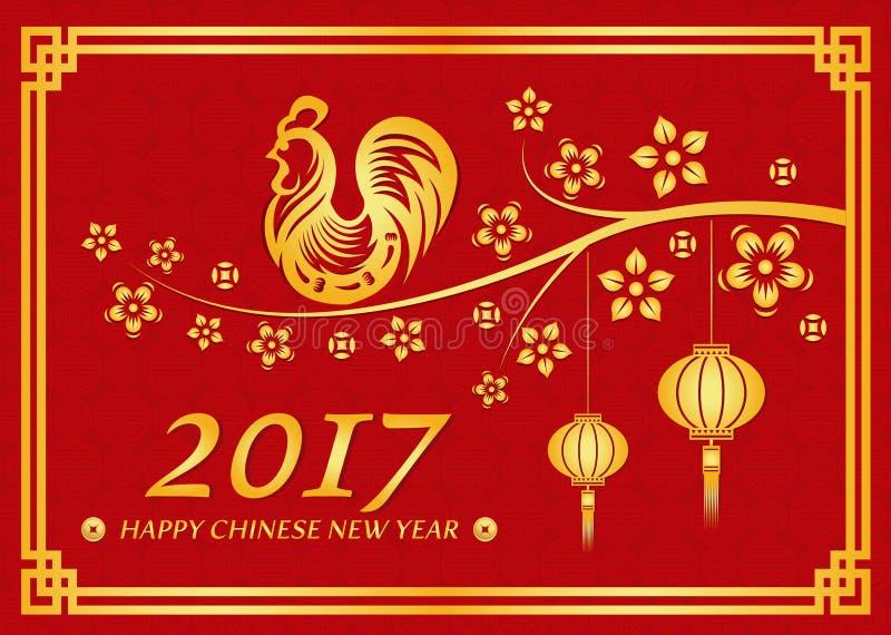 Glückliche chinesische Karte des neuen Jahres 2017 ist Laternen und Goldhuhn auf Baumblume