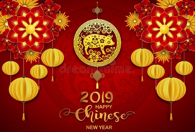 Glückliche chinesische Karte des neuen Jahres 2019 Jahr des Schweins vektor abbildung