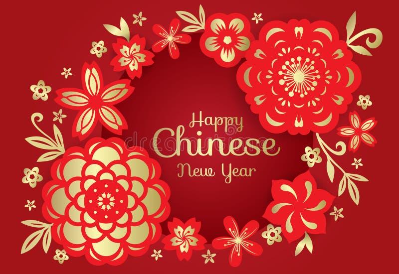 Glückliche chinesische Karte des neuen Jahres - kreisen Sie Rahmen Rot und Goldpapierschnittblumen-Porzellankunstvektordesign ein lizenzfreie abbildung