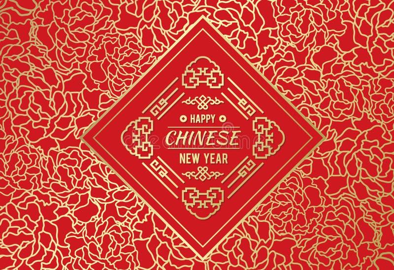Glückliche chinesische Karte des neuen Jahres mit Goldchinesischem Diamantrahmen auf abstrakter Blumenlinie Kunsthintergrundvekto stock abbildung