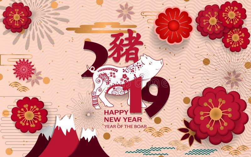 Glückliche chinesische Karte des neuen Jahres 2019 mit Schwein Chinesisches Übersetzung Schwein lizenzfreie abbildung