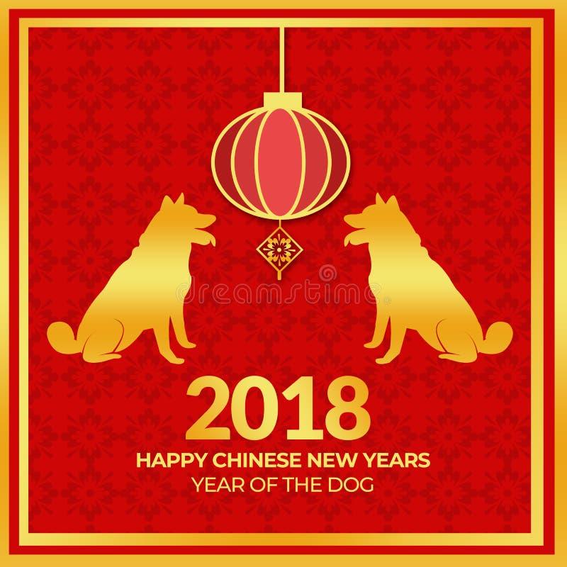 Glückliche Chinesische Neujahrsfeste 2018 Design-Feiertags- vektor abbildung