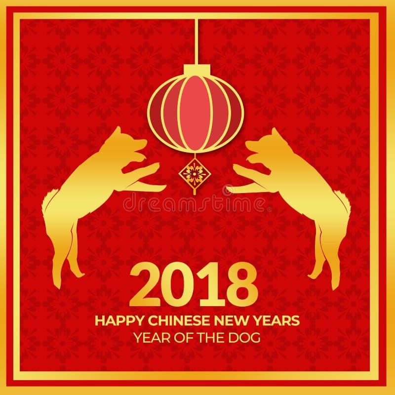 Glückliche Chinesische Neujahrsfeste 2018 Design-Feiertags- stockfoto