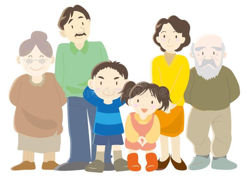 Glückliche Familieneltern, Kinder und Großvater B stock abbildung