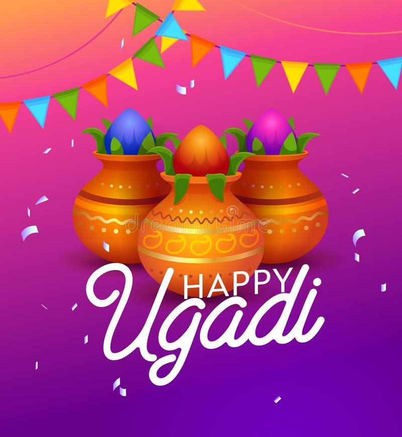 Gl?ckliche Feiertags-Typografie-Fahne Ugandi indische Erster Tag des hindischen Lunisolar Kalenders Wichtige Feier Kolamulus stock abbildung